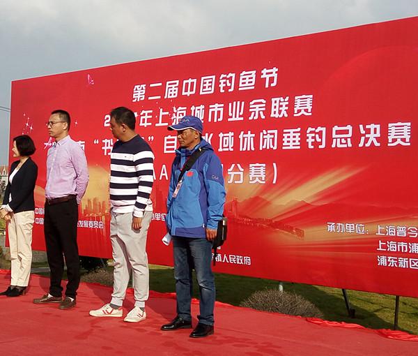 上海城市钓鱼联赛俱乐部决赛