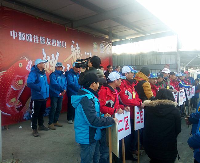 """安徽省铜陵市""""渔园杯""""钓鱼邀请赛 竞赛规程"""