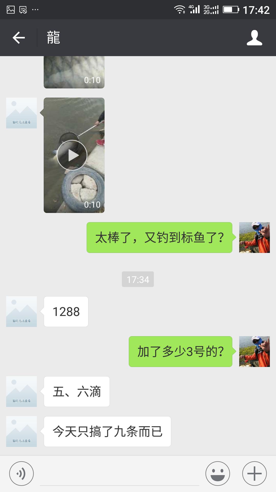 速拔青鱼杀手3号钓青鱼